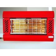 Infrazářič TANSUN Apollo 2 kW - Profi (červené)